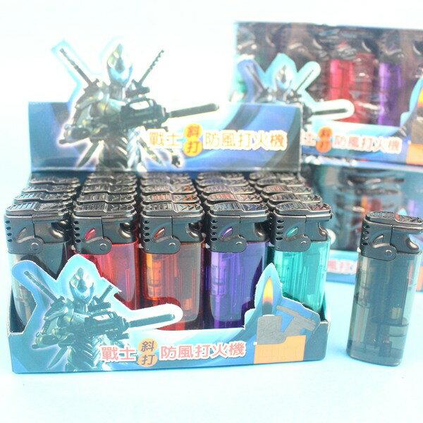 防風打火機 K38 戰士斜打防風打火機/一盒25個入{定20}(彩色透明/電子)