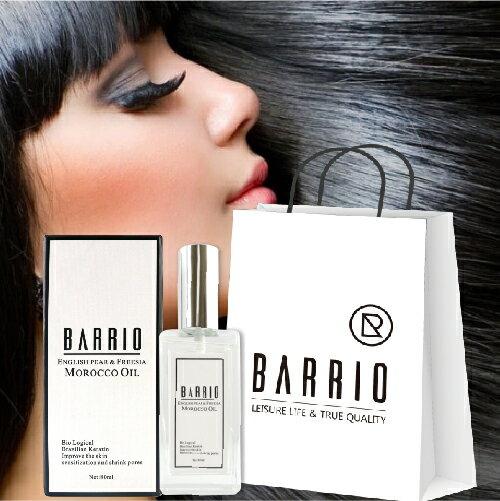 <br/><br/> BARRIO貝莉歐 英國梨與小蒼蘭 全效晶亮摩洛哥精華油80ml<br/><br/>