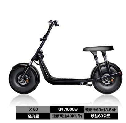 電單車 啟牛X哈雷電瓶車成人新款雙人大輪胎電動摩托車跑車自行車 七色堇 新年春節送禮