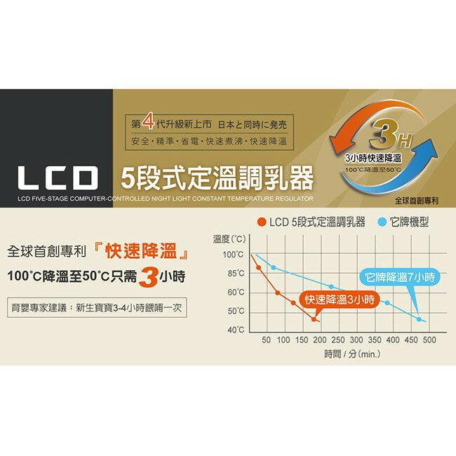 麗嬰兒童玩具館~小獅王辛巴 Simba-LCD五段式定溫調乳器.第四代升級 S9918 3