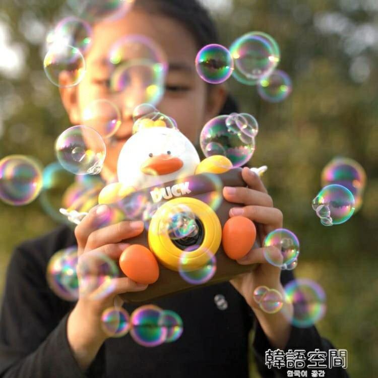 泡泡機 新款吹泡泡機少女心ins網紅電動照相機全自動不漏水女孩兒童玩具