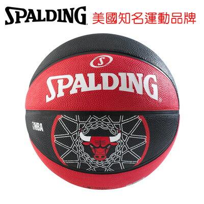 永昌文具【SPALDING】 斯伯丁 NBA隊徽球系列 SPA83173 15\
