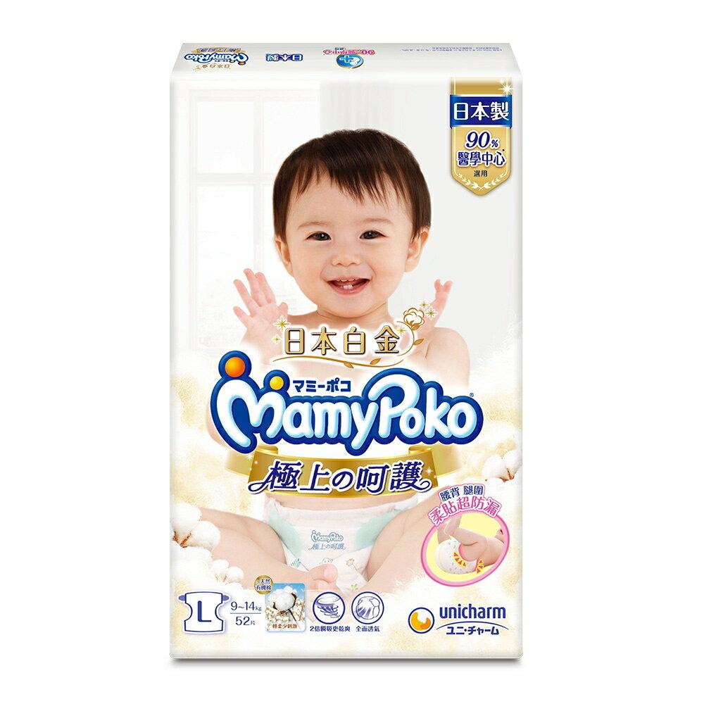 滿意寶寶極上呵護紙尿褲L 52片【六甲媽咪】