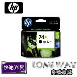 HP NO.74XL 原廠黑色墨水匣(CB336WA)(適用:HP Photosmart C4280/C4385/C4480/C4580/C5280/D5360)