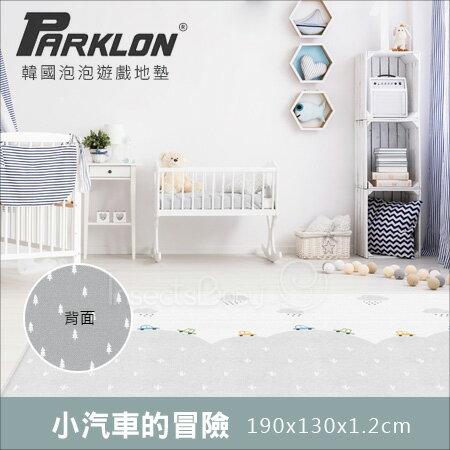 ✿蟲寶寶✿【韓國Parklon帕龍】雙面加厚1.2cm Pure Soft Play Mat 遊戲地墊 -小汽車的冒險