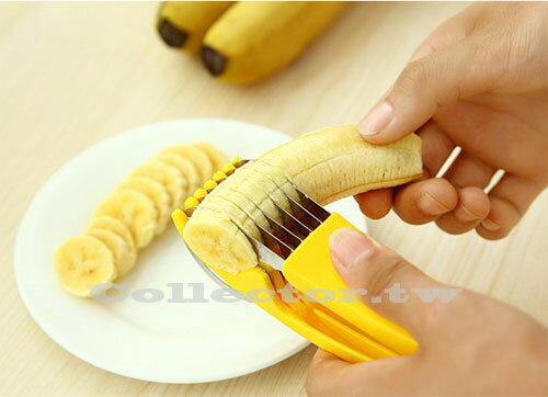 【N14061001】創意廚房-不銹鋼香蕉切片器 水果切片器 水果刀 香蕉切