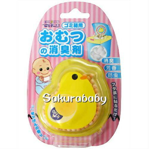 日本製 垃圾桶專用小雞尿布消臭劑 小雞消臭劑 尿布消臭劑 垃圾桶除臭 芳香劑 防蟲 異味抑止_櫻花寶寶
