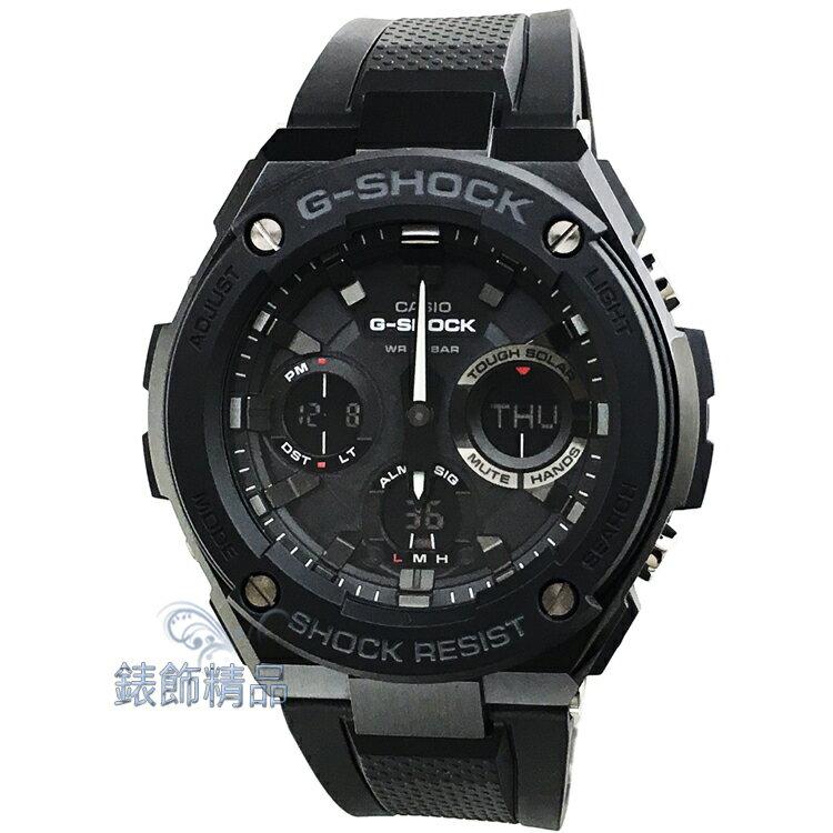 【錶飾精品】現貨CASIO卡西歐G-SHOCK 絕對強悍 GST-S100G-1BDR IP黑 太陽能膠帶男錶 全新原廠正品