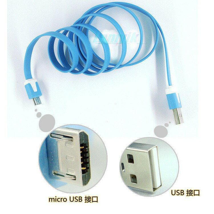 Micro USB 3米線 彩色 十色 麵條 數據線 充電線 批發 小米 htc 三星居家必備xxxXXxboykimo