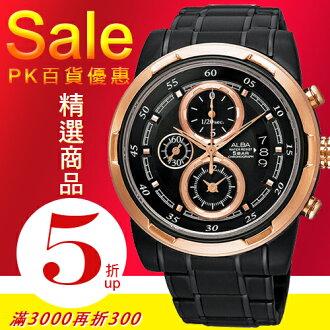 ALBA彭于晏代言FLAGSHIP型男三環計時腕錶-IP黑 YM92-X211X/AF8P74X公司貨