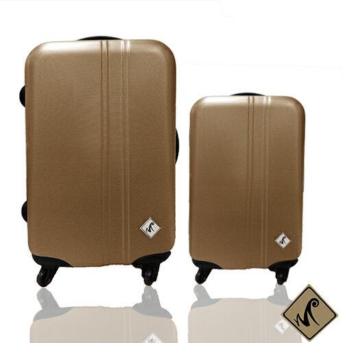 Miyoko時尚簡約系列超值28吋+20吋輕硬殼旅行箱 / 行李箱 4