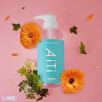 AiTi艾緹 水漾沐浴露 Aqua Vita Shower Gel 500ml