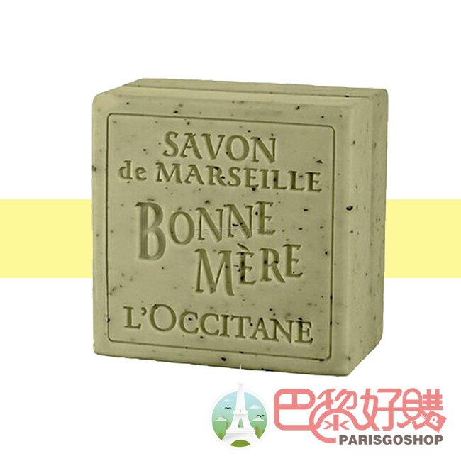 法國專櫃 歐舒丹 媽媽保姆馬鞭草皂 100G L'OCCITANE