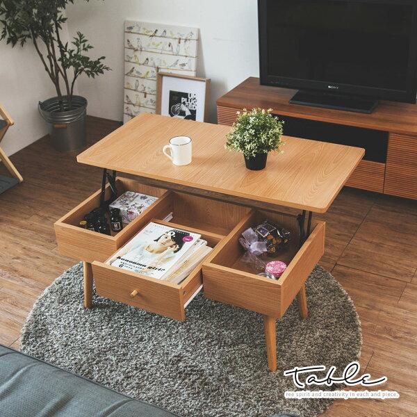 桌子茶几桌和室桌艾德上掀茶几咖啡桌MIT台灣製完美主義【X0049】