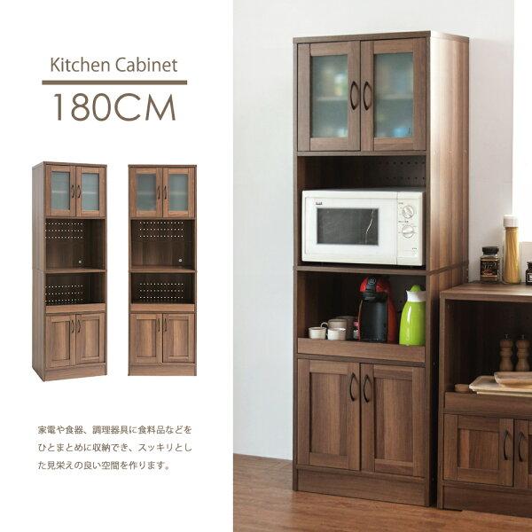 廚房收納餐廚櫃收納櫃復古雙層180cm高窄廚房櫃完美主義【N0064】