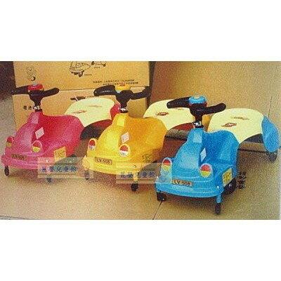麗嬰兒童玩具館~台灣製-雅迪熊音樂扭扭車/彩色搖搖車