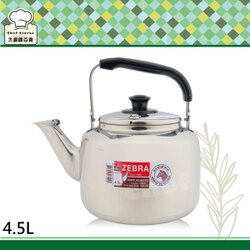 斑馬牌茶壺不銹鋼笛音茶壺厚製鋼板4.5L超大笛音開水壺-大廚師百貨