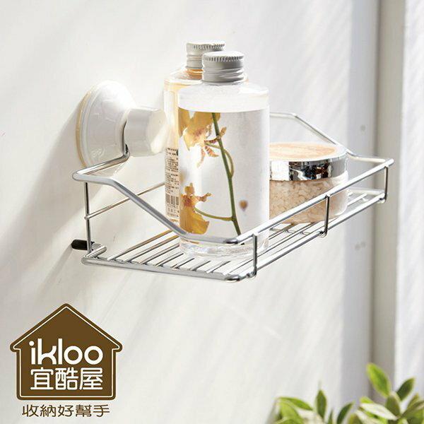 BO雜貨【SV4690】Taco無痕吸盤系列-不鏽鋼吸盤萬用置物架 無痕掛勾 置物架 衛浴用品 廚房用品