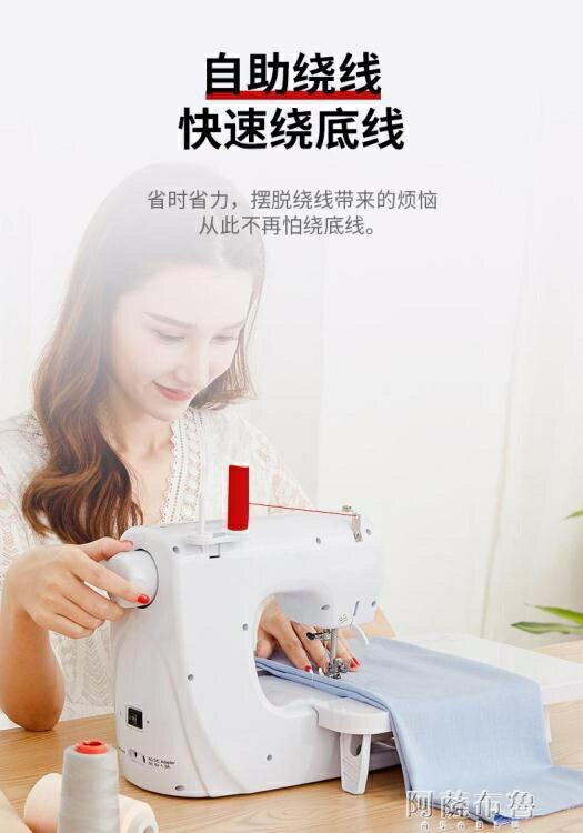 縫紉機 友立佳縫紉機家用全自動多功能小型帶鎖邊電動家庭吃厚型衣車608A
