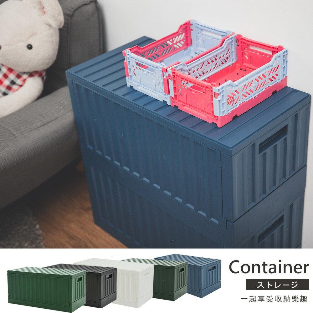 收納櫃 / 玩具箱 / 收納箱 FB-6432貨櫃收納椅 樹德 MIT台灣製 完美主義【R0134】 0