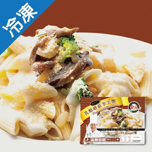 金品帕多瓦乳酪蘑菇筆尖麵280G盒【愛買冷凍】