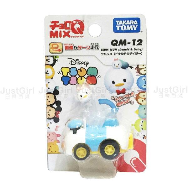 迪士尼唐老鴨黛西TOMY玩具車小汽車阿Q車迴力車玩具正版日本進口JustGirl