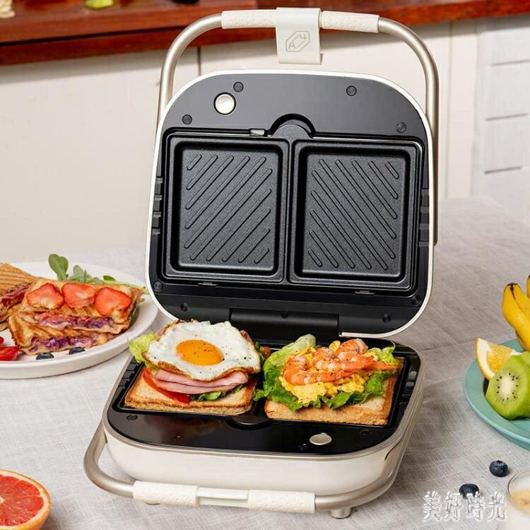 樂天優選-220V多功能三明治機 早餐機家用神器吐司壓烤機面包華夫餅機