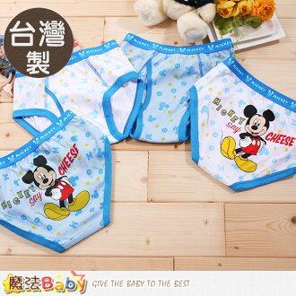 男童內褲 台灣製迪士尼米奇正版三角內褲四件一組 魔法Baby~k44928