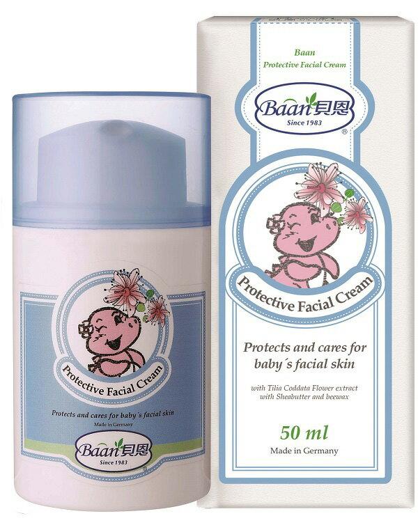 Baan 貝恩 -【保濕系列】嬰兒活膚霜 Protective Facial Cream 50ML