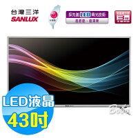 APP限定滿6000折500★SANLUX 台灣三洋 43吋LED液晶顯示器 液晶電視 SMT-K43LE5(含視訊盒)-北霸天-3C特惠商品