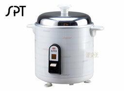 【尋寶趣】3人份不鏽鋼電鍋 電鍋/煮飯/飯鍋/炊飯 0.6L 自動保溫 方便收納 台灣製造 SSC-007