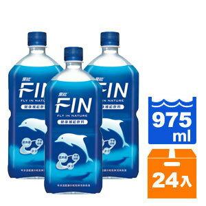黑松 FIN 健康補給飲料 975ml (12入)x2箱