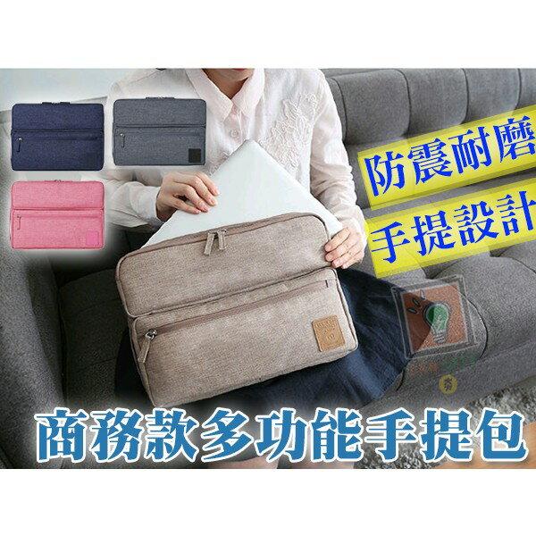<br/><br/> ORG《SG0213》商務質感~13吋 多功能 雙邊 筆電 平板 收納包 收納袋 手提包 公事包 防震包 手提袋 手拿包<br/><br/>