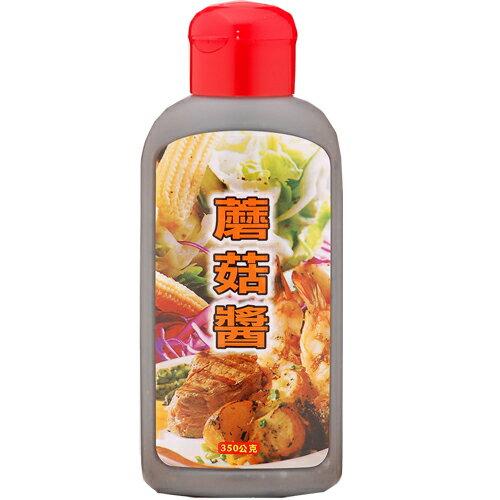 最划算蘑菇醬350g【愛買】