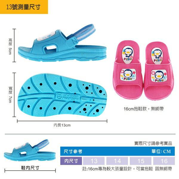 『121婦嬰用品館』PUKU學步拖鞋 6