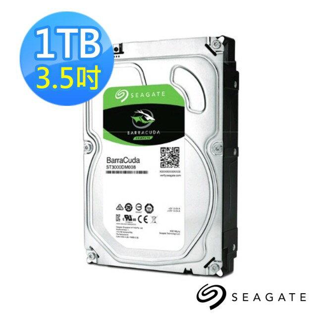 希捷 Seagate 1TB SATA3/64M/7200R/內接式硬碟機 ST1000DM010 三年保全新原廠公司貨含稅附發票