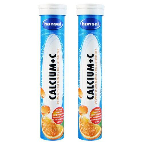 (2入特惠)Hansal賀壽鈣+維他命C發泡錠(柳橙口味)20錠