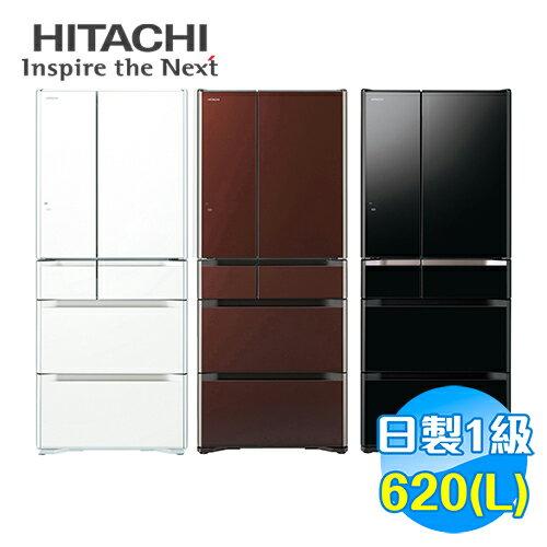 日立 HITACHI 日本原裝 620公升 琉璃鏡面 六門冰箱 RG-620FJ