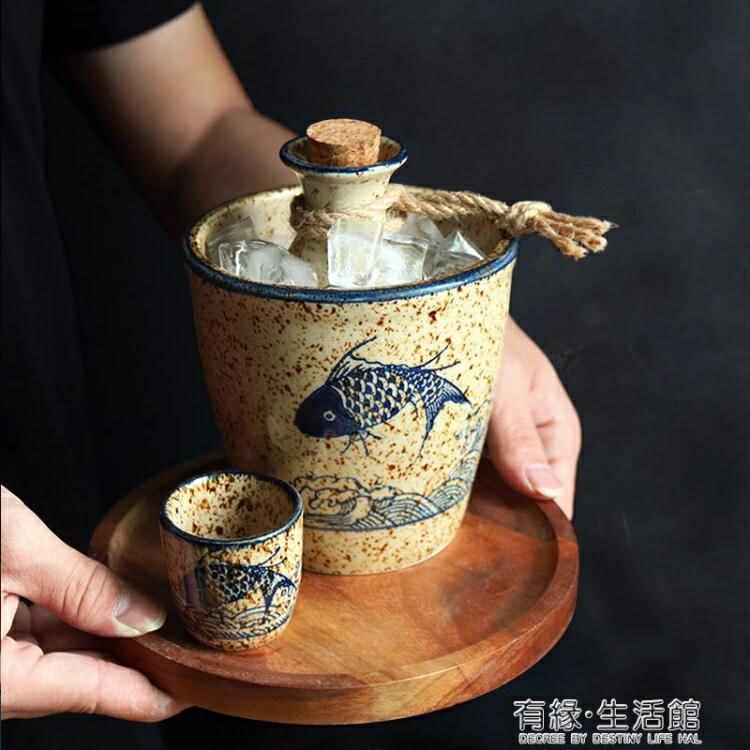 日式清酒酒具分酒器白酒家用小酒盅酒杯陶瓷冷酒壺套裝傳統燒酒杯  聖誕節狂歡購