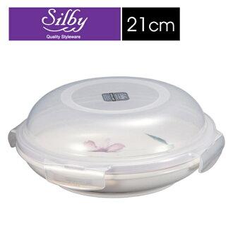 【樂扣樂扣】Silby典雅陶瓷保鮮盤/21CM(蘭花)