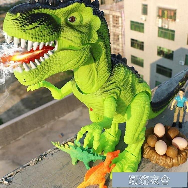 遙控玩具-大號電動機器會走的恐龍下蛋走路遙控霸王龍仿真動物兒童玩具男孩