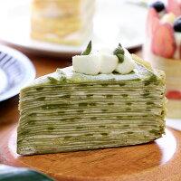 抹茶蛋糕推薦-抹茶紅豆蛋糕一期一會 #京都宇治抹茶鮮奶千層#六吋/八吋#千層首選#生日蛋糕#法式千層蛋糕 【 Rubby手作千層 】。就在Rubby手作千層抹茶蛋糕推薦-抹茶紅豆蛋糕