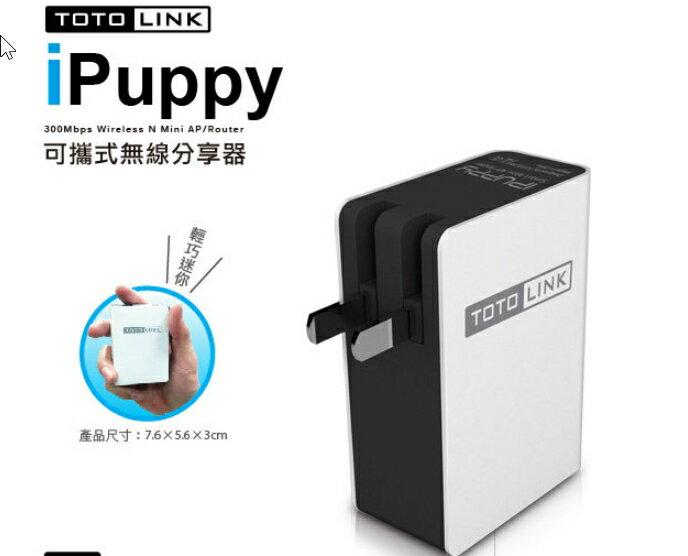 TOTOLINK iPuppy 可攜式無線分享器 旅行 機