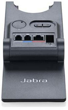 Pricebreak Jabra Pro 920 Mono Wireless Headset W Ambient Noise Reducing Speakers 10 Pack Rakuten Com