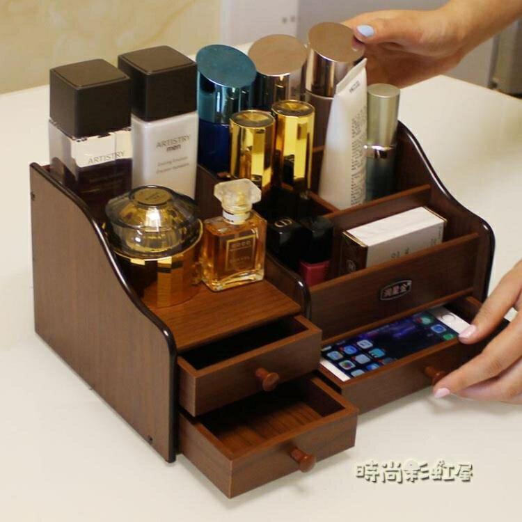 化妝品收納盒梳妝台簡約床頭櫃上家用整理盒桌面護膚品多功能木制MBS優尚良品