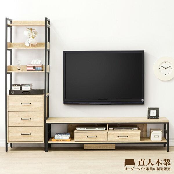 【日本直人木業】CELLO明亮簡約輕工業風181CM電視櫃加3抽置物櫃