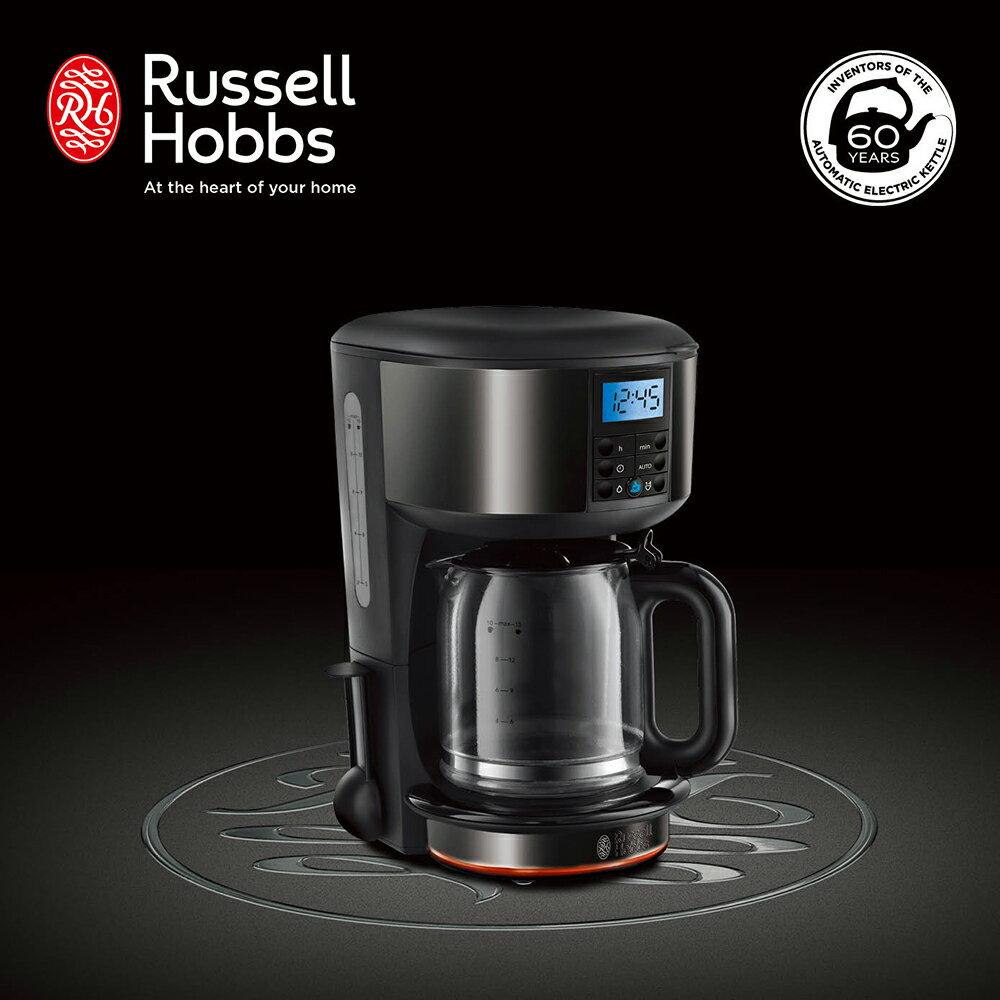 【領券85折】Russell Hobbs 英國羅素 60週年 Legacy 晶亮咖啡機 (20684TW-晶亮黑)