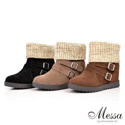 【MESSA米莎時尚女鞋】雪國少女針織襪套環釦短靴-三色 AT2218