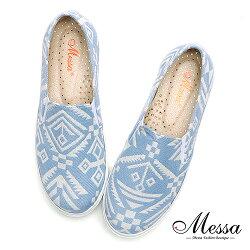 【Messa米莎專櫃女鞋】MIT印地安圖騰款內真皮厚底樂福鞋-藍色