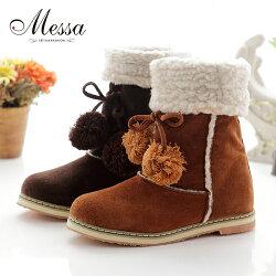 【Messa米莎】冬季首選絨布球球短筒雪靴-兩色